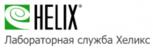 Хеликс на Алтайской