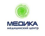 Медицинский центр Медика
